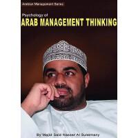 【预订】Psychology of Arab Management Thinking
