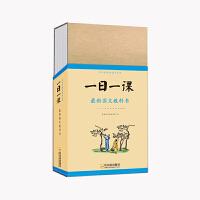 印刻・一日一课:最新国文教科书初小部分(全10册)