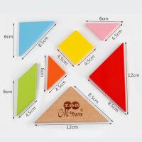 【单件包邮】大号榉木七巧板智力拼图 木制颜色形状早教认知积木 儿童益智玩具彩色拼板