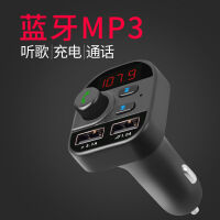 没杂音车载MP3播放器汽车蓝牙免提手机导航通话双usb快充汽车用品-蓝牙升级款(不含遥控)
