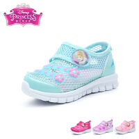 【99元任选3双】迪士尼童鞋男童女童休闲运动鞋户外鞋 DS2761