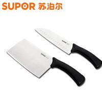 苏泊尔(supor)刀具套装菜刀不锈钢水果刀厨房切片刀多用刀二件套T0752