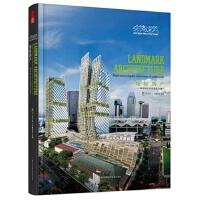 地标房产:城市核心区高端复合地产:high-end plex real estate of urban core HK