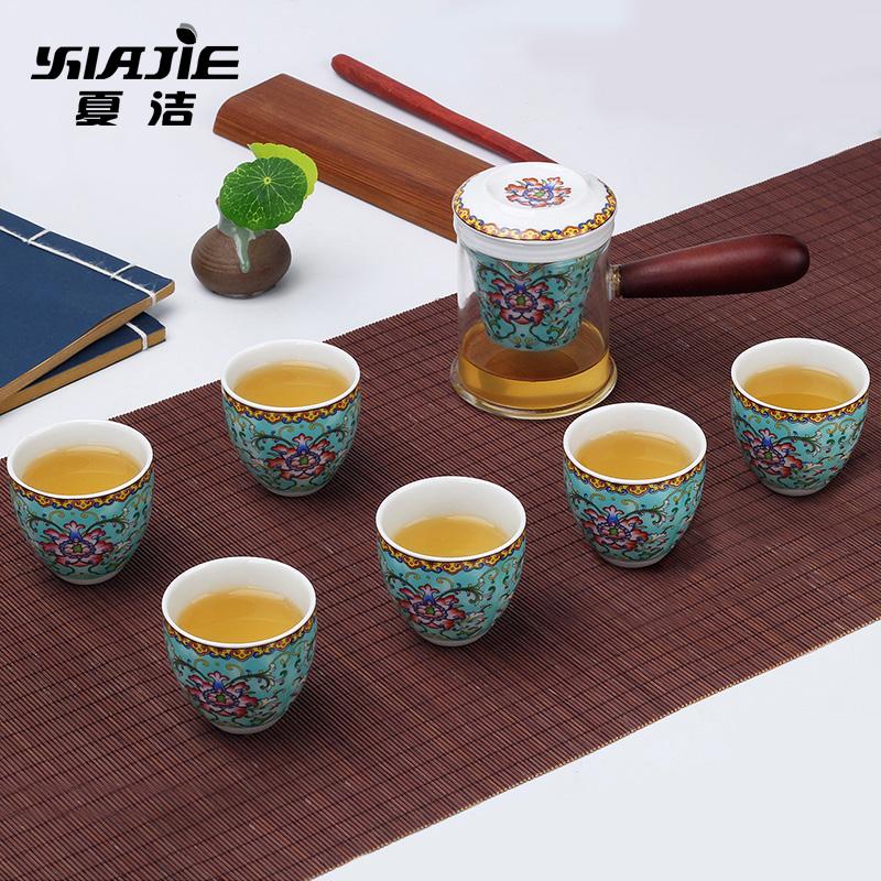 家用陶瓷整套简约现代玻璃普洱红泡茶壶功夫茶具茶杯套装