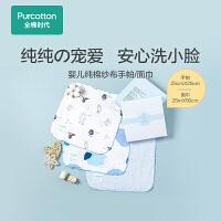 全棉时代婴儿纱布手帕口水巾纯棉宝宝洗脸巾擦脸毛巾3条装.