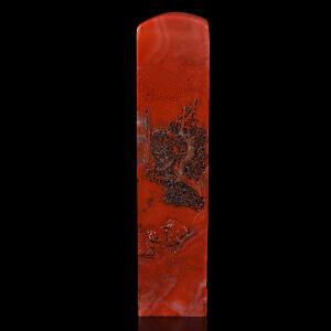 《鸡血红乐在其中博意正方章》寿山石取巧全手工精雕适合创作篆刻