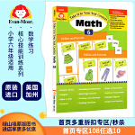 Evan-Moor Take it to your seat math centers grades 6 核心技能训练