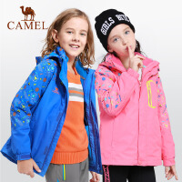 camel骆驼秋冬男女童印花抓绒两件套三合一户外儿童冲锋衣