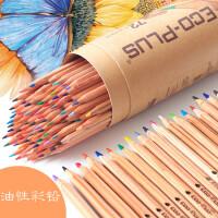 秘密花园 涂色笔 MARCO马可6100-24 36 48色原木彩色铅笔环保纸筒装 绘画涂鸦彩铅
