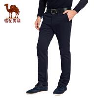 骆驼男装 秋季新款简约修身男士休闲裤商务青年纯色直筒长裤