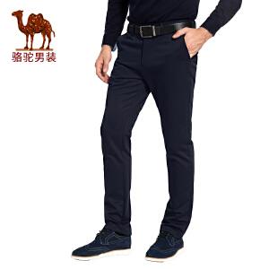 骆驼男装 2017秋季新款简约修身男士休闲裤商务青年纯色直筒长裤