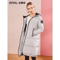 ERAL/艾莱依羽绒服女中长款2018冬装新款韩版潮加厚女装617105135
