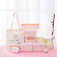 全棉时代 孕妇待产包夏季入院全套母子产后用品必备月子产妇备产