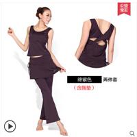 瑜伽服套装健身服形体服舞服含胸垫款女 可礼品卡支付