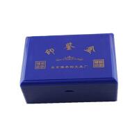 会计用品财务印章盒 大号印章盒 财务印章盒 组合印鉴盒