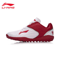 李宁足球鞋男鞋铁系列耐磨防滑男士低帮运动鞋ASTM023
