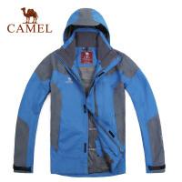 CAMEL骆驼 户外秋冬新品 男款含抓绒内胆两件套冲锋衣
