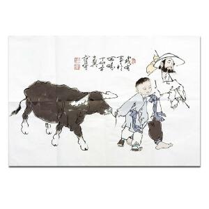 中国美术家协会会员、中国艺术研究院终身研究员 范曾《无量寿》DYP133