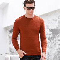 纯羊绒衫男圆领青年男士羊毛衫山羊绒衫冬季加厚修身打底毛衣男