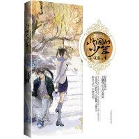 【新书店正版】此间的少年(2001~2011年十周年纪念版)江南9787550203648北京联合出版公司