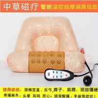 颈椎枕头修复颈椎专用按摩治劲椎病理疗枕牵引护颈枕