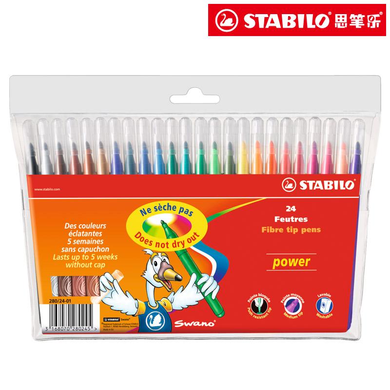 德国天鹅 思笔乐 动力乐 水彩笔 280-30色 儿童 易水洗 绘画笔