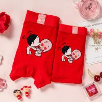 情侣内裤纯棉套装大红色本命年内衣结婚男士平角裤女三角卡通可爱