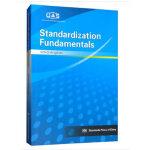 标准化基础(英文版)