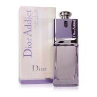 Dior 迪奥紫色魅惑摩登女士香水50ml EDT
