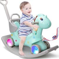 活石 儿童摇马玩具宝宝木马婴儿摇摇马大号加厚婴儿益智1周岁礼物
