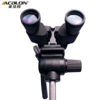 美佳朗保罗10x50双筒望远镜 户外大口径高清高倍 微光夜视 特价