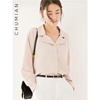莫兰迪配色 初棉2019春装新款纯色雪纺衬衫女长袖 粉色V领衬衣女