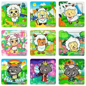 喜羊羊与灰太狼 正版授权喜羊羊与灰太狼儿童9片拼图 单片/套装