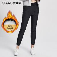 ERAL/艾莱依2017秋冬新款修身小脚羽绒裤女外穿中腰潮11019-FDAB
