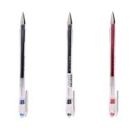 百乐PILOT BL-G1-5T 中性笔/嗜哩笔/水笔 0.5mm