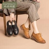 玛菲玛图布洛克小皮鞋女2020春秋新款英伦学院风真皮复古女鞋粗跟低跟单鞋17008-6
