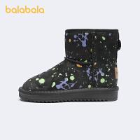【2件5折价:134.5】巴拉巴拉儿童雪地靴男女童靴子舒适保暖2021年新款冬季童鞋易搭配