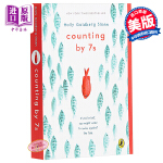 计算 英文原版 Counting by 7s Holly Goldberg Sloan