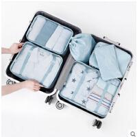 旅游收纳用品旅行衣服衣物行李收纳包整理包鞋袋鞋包内衣收纳袋  可礼品卡支付