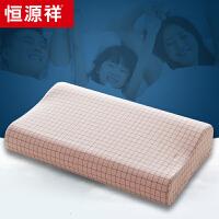 恒源祥护颈枕家庭装单人枕芯成人48*74cm波浪式枕头慢回弹记忆枕头