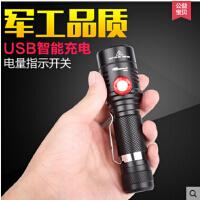 强光手电筒LED远射小迷你l2超亮军家用户外骑行灯USB可充电 可礼品卡支付