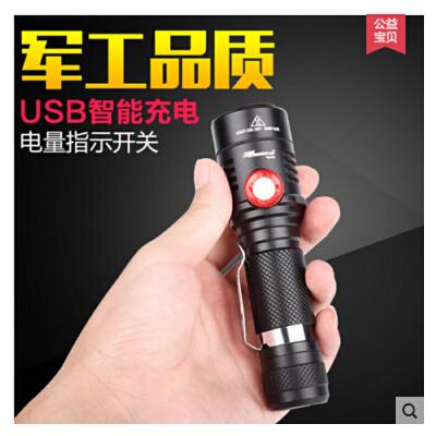 强光手电筒LED远射小迷你l2超亮军家用户外骑行灯USB可充电  可礼品卡支付 品质保证 售后无忧 支持货到付款