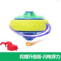 叠罗汉磁力战斗陀螺套装陀螺2代儿童男孩玩具超控