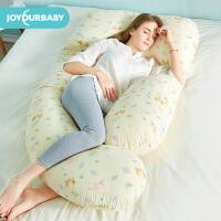 佳韵宝孕妇枕头护腰侧睡枕睡觉侧卧枕孕托腹抱枕多功能腰枕u型枕