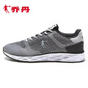 乔丹跑步鞋男鞋冬季编织跑鞋轻便透气减震休闲运动鞋男XM1550244