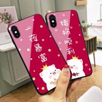 新年猪柿顺利苹果7plus手机壳8卡通6s玻璃7本命年红色一夜暴富x情侣iphone6plus个性创意xs max网红