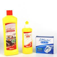 油污清洁剂+油烟机强力去重油污剂+厨房灶台清洁剂除茶垢粉 套装