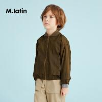【2件2.5折:99元】马拉丁童装男童夹克外套春装新款休闲百搭轻薄儿童开衫短外套