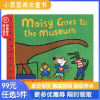 进口英文原版 Maisy Goes to the Museum 小鼠波波去博物馆 4-8岁