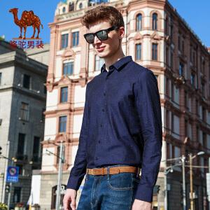 骆驼男装 2017秋季新款扣领修身商务男士衬衫时尚男上衣